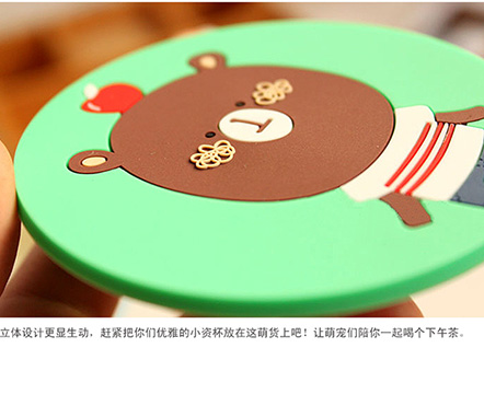 Cup pad007