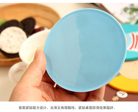Cup pad008