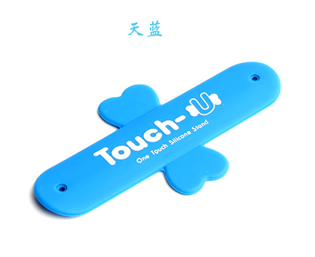 Silicone mobile phone holder002