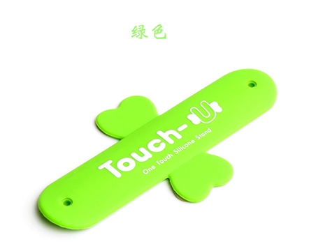 Silicone mobile phone holder007