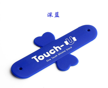 Silicone mobile phone holder008