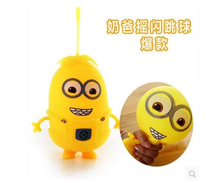 plastic toys008