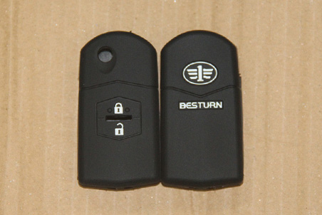 FAW Car key sets