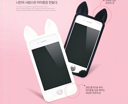 The silicone mobile phone sets of 004