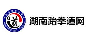 湖南跆拳道网