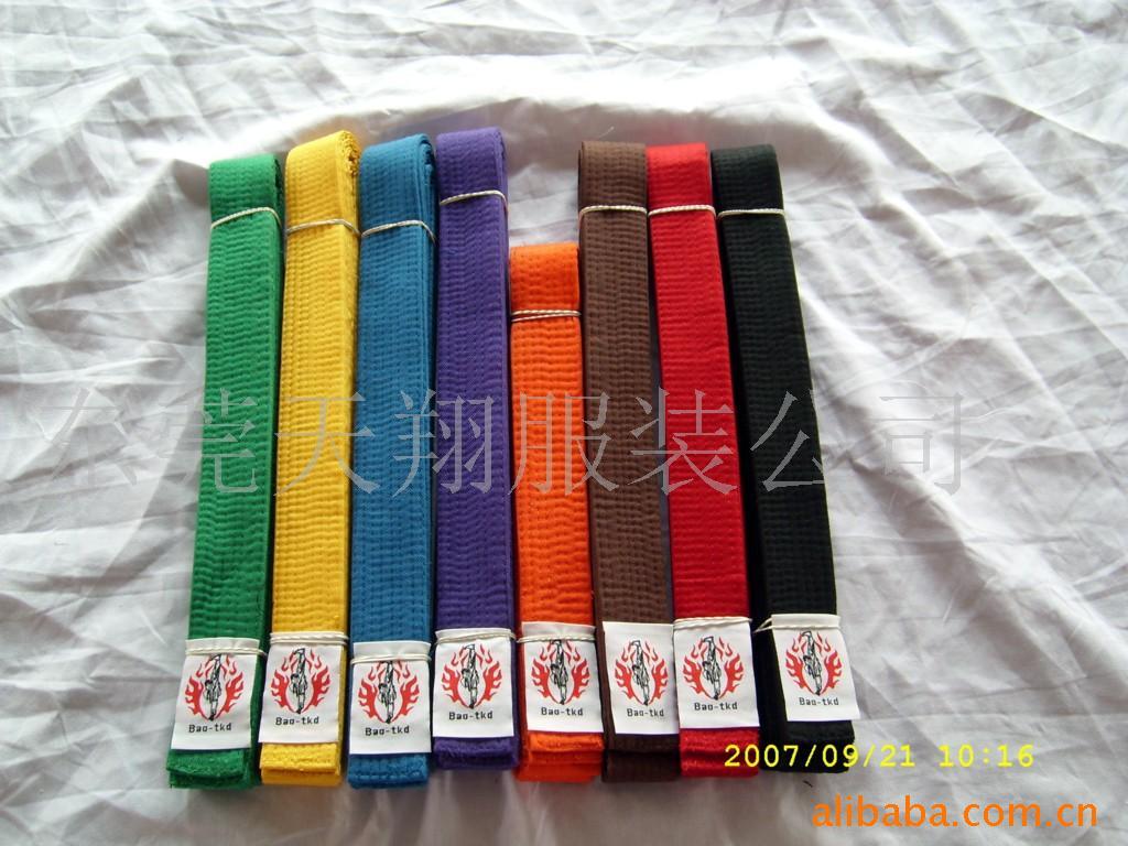 跆拳道色带