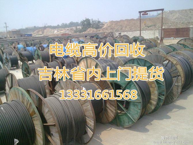 回收工程电线【价格合理】