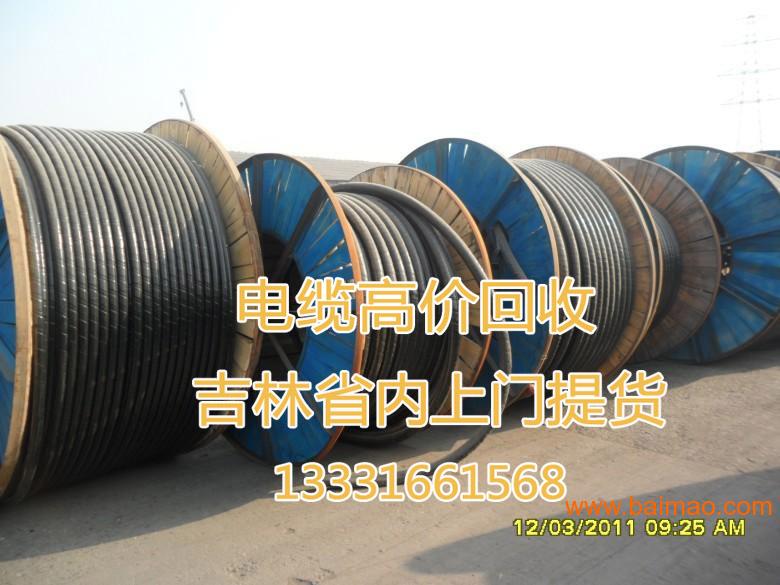 白山光缆回收【价格合理】
