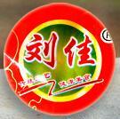 天吉彩票陈辉球米粉设备