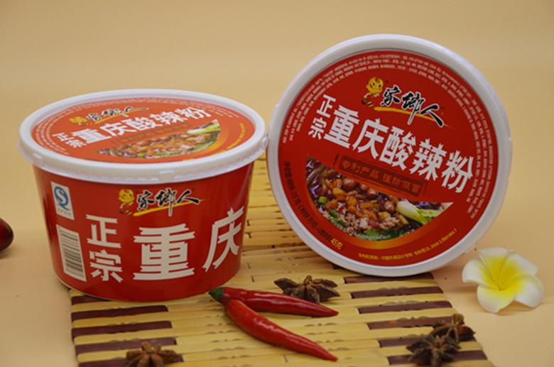 陈辉球红薯粉丝生产线