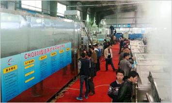 CHQ800型自熟式水米粉生产线(设备)