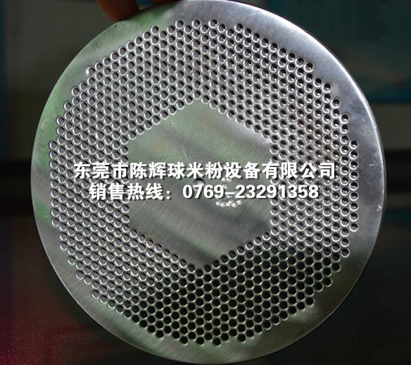 天空彩票陈辉球米线机械