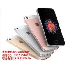 上海按揭苹果6splus办理要求是什么需要生资料