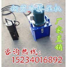 北京钢筋冷挤压套筒钢筋冷挤压机市场行情