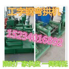 重庆工字钢卧式弯曲机批发基地