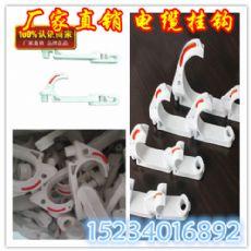 吉林塑料电缆挂钩结构简单方便
