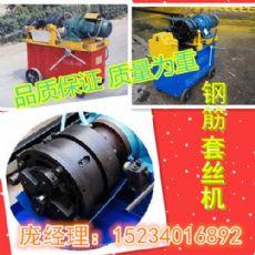 天津建筑工程钢筋滚丝机专业生产