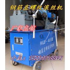 上海钢筋滚丝机操作视频加工过程