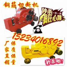 山东钢筋切断机和进口钢筋切断机图片