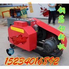 卓越的钢筋切断机生产基地:西藏钢筋切断机