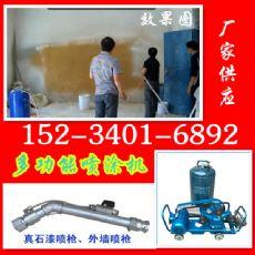重庆九龙坡电动空压多功能喷涂机