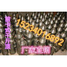 广东潮州张拉一根钢绞线专用前卡式千斤顶