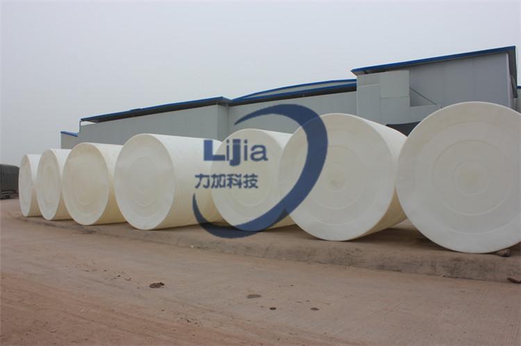 统用水箱、通用PE塑料水箱生产厂家