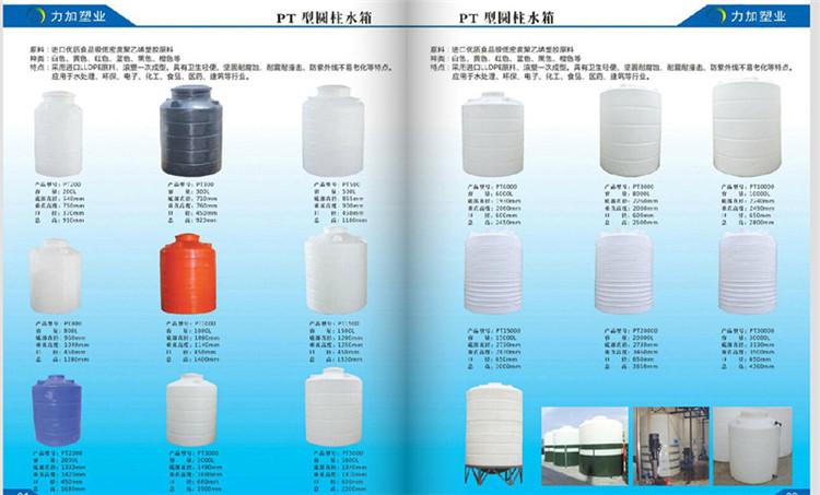 兰州市塑料水塔生产厂家