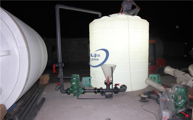 张家界混泥土复配罐10吨混泥土复配罐制造商