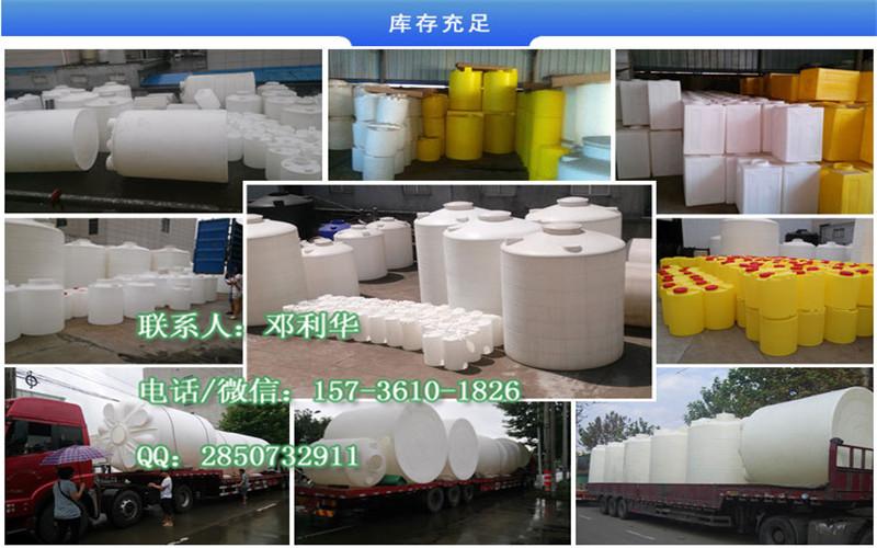 重庆PE塑料制品滚塑加工定做厂家