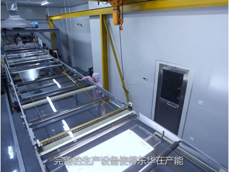 東華亞克力板材生產中心