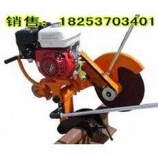 DYNG-6.5内燃钢轨锯轨机(图),内燃锯轨机,内燃切轨器