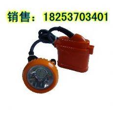 镍氢矿灯,四安时镍氢矿灯,镍氢矿灯价格