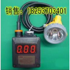 数显型甲烷报警矿灯,数显瓦斯检测报警矿灯,便携式数显甲烷报警矿灯