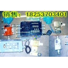 KHP197皮带机综合保护装置,矿用皮带运输机综合保护仪