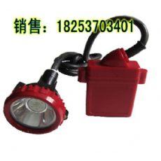 矿用好灯具-KL4LM锂电矿灯,锂电矿灯