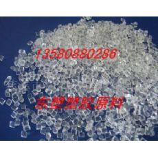TPU.管材专用粒料.TPU再生塑料TPU原料