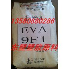 EVA.管材料.发泡料.缓冲垫片.EVA专用料