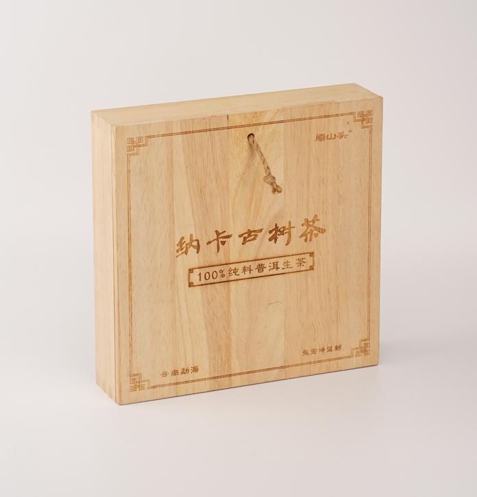 普洱茶實木包裝盒 木制茶葉包裝盒 簡約雕花茶葉盒 茶葉禮盒定