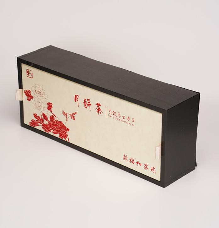 月餅茶禮盒包裝定制 鐵觀音茶禮盒 三炮臺包裝盒