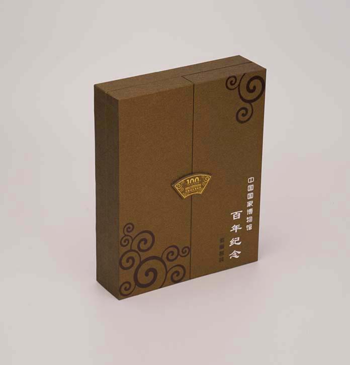 实力工厂生肖币盒 贵金属包装盒 纪念金银条包装盒定做 金银币套盒