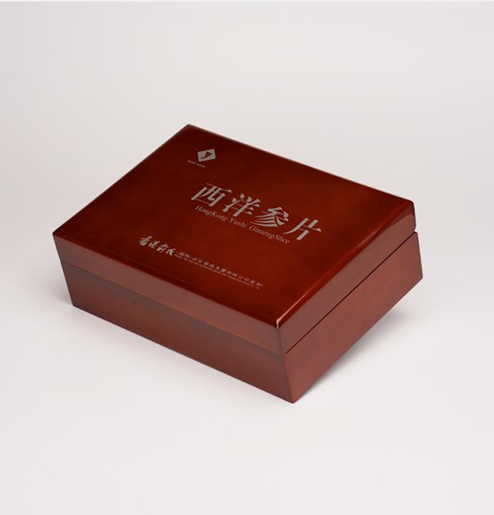 定制木質保健品盒 噴漆高檔西洋參包裝盒 保健品禮盒包裝
