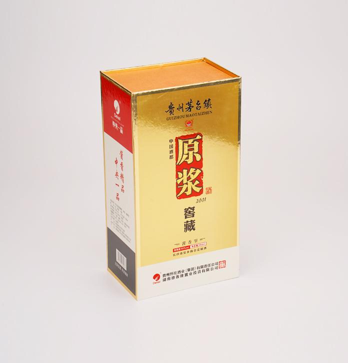 白酒纸盒包装 茅台酒盒包装定制 定制白酒纸盒包装