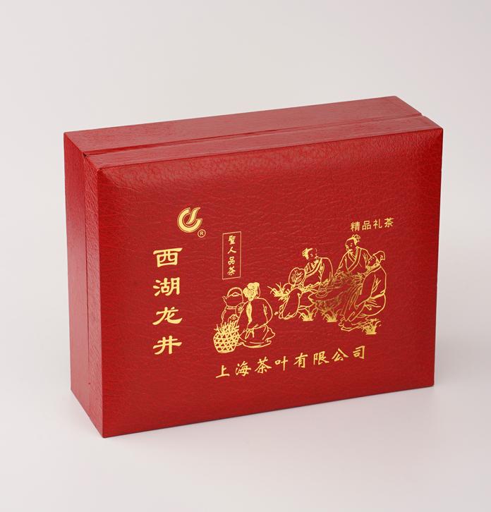 西湖龍井茶禮盒包裝定制 烏龍茶茶禮盒 高檔茶葉盒包裝