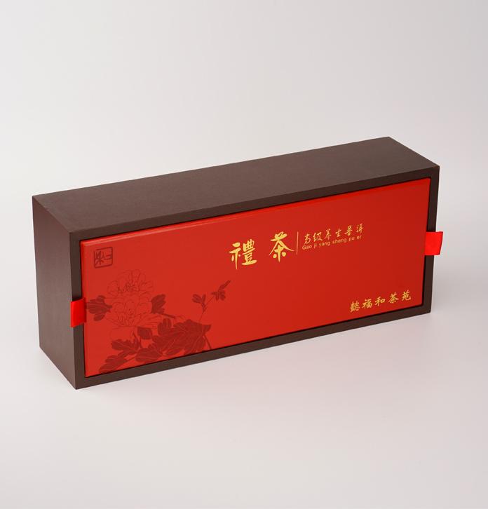 高檔茶葉盒 定制大紅袍皮質包裝盒 多格茶葉盒