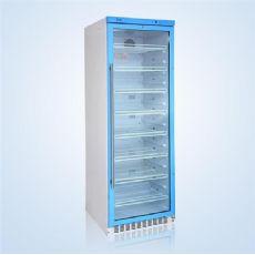 医用双开门冷藏柜(2-48℃)