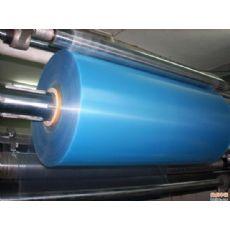 75蓝色氟素离型膜