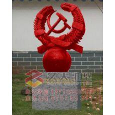 广州雕塑厂 法治文化雕塑厂