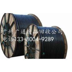 广州海珠区电缆回收