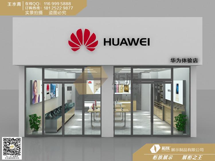杭州华为专卖店用新款华为3.0手机体验台和华为3.0手机柜台美哭了
